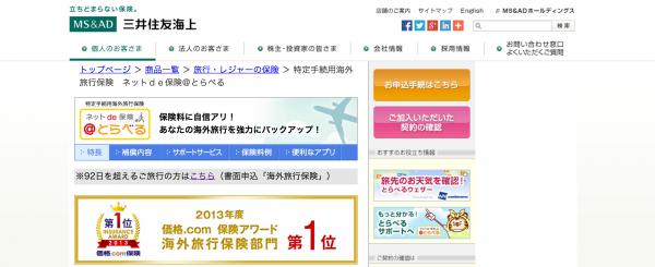 スクリーンショット 2015-01-07 10.40.50