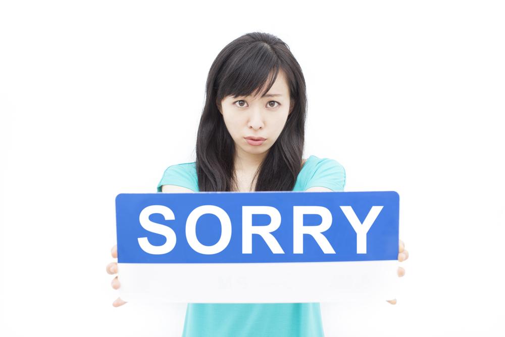 英語で【ごめんなさい】を伝える時に使える言い回しまとめ
