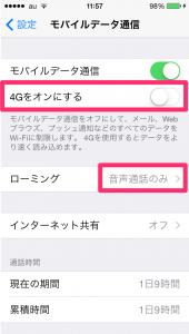 2015-03-20_11_57_59