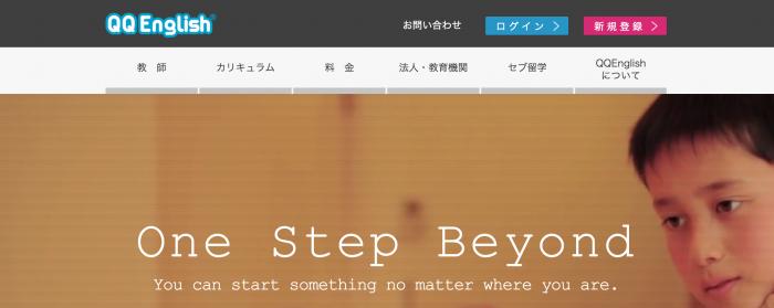 スクリーンショット 2015-04-04 13.47.27