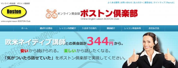スクリーンショット 2015-03-31 16.43.56