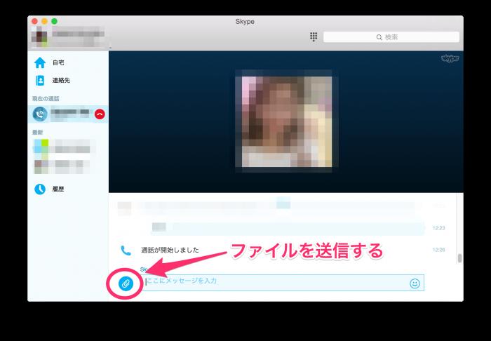 スクリーンショット_2015-04-16_12_27_15