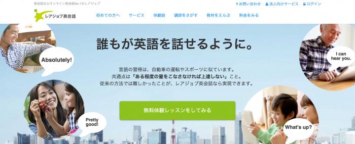 スクリーンショット 2015-04-17 18.01.44