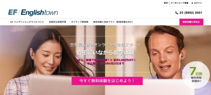 スクリーンショット 2015-04-17 18.02.48