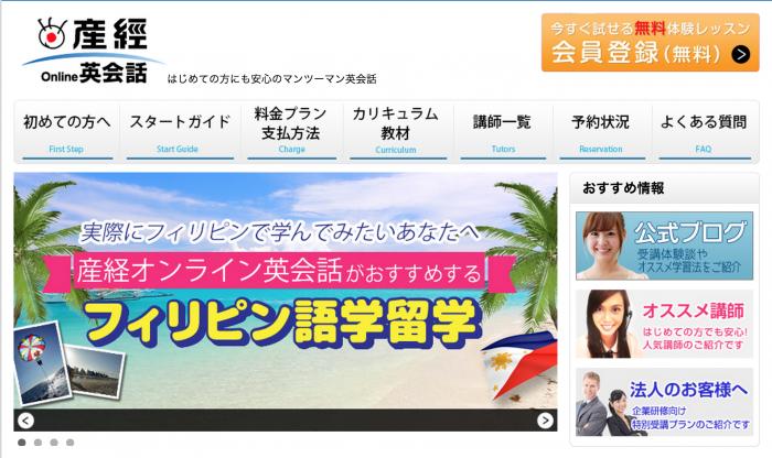 スクリーンショット 2015-04-17 17.59.08
