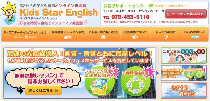 スクリーンショット 2015-04-18 20.39.42