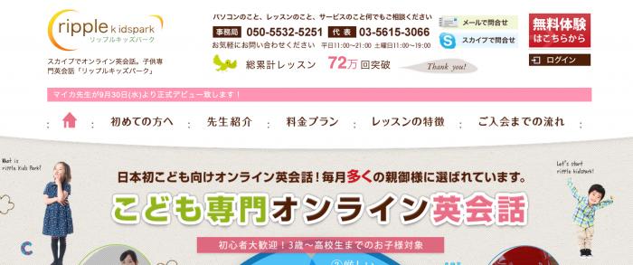 スクリーンショット 2015-10-01 午後4.29.06